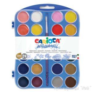 Акварелни бои - 24 цвята - Carioca