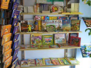 """Книжарница """"Рай"""""""