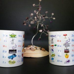 Чаша с азбуката в картинки