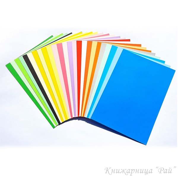 Картон А4 цветен микс 25 цвята 50л.