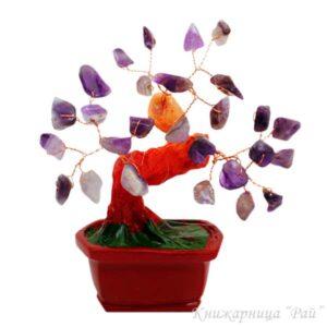 """Дърво на щастието """"АМЕТИСТ"""""""
